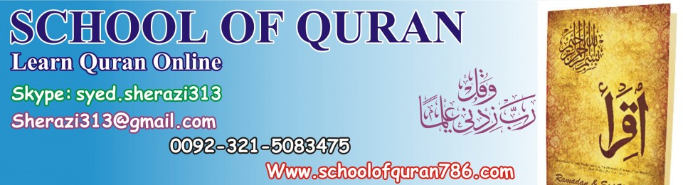 SCHOOL OF QURAN ONLINE